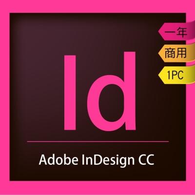 注意!購買Adobe CCT企業雲端授權版前,請先閱讀購買須知後;再下單結帳。如有疑問,煩請聯絡至上奇科技客服專線