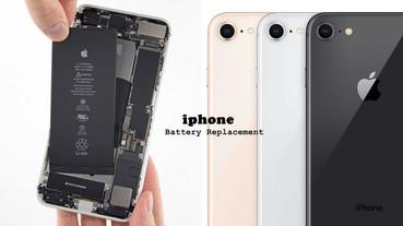 iPhone電池只要990元!iPhone電池舊換新活動開跑,即日起至二月底,原廠電池只要990元