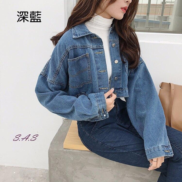 韓短版牛仔外套 後排釦設計 牛仔外套 短版寬鬆牛仔外套 背後排扣短版外套 473