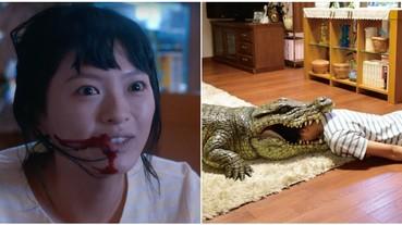 榮倉奈奈搞笑詮釋各種死法,真人化電影《每天回家老婆都在裝死》預告來了!