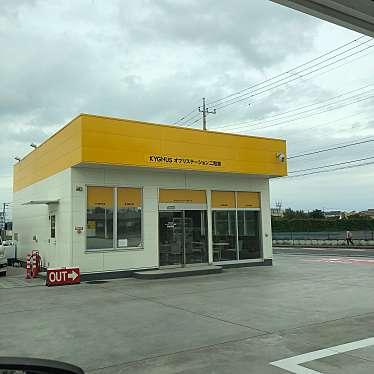 キグナス石油株式会社 セルフ二和東のundefinedに実際訪問訪問したユーザーunknownさんが新しく投稿した新着口コミの写真