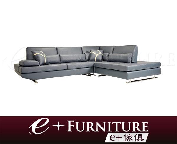 『 e+傢俱 』BS59 Nicoletti 義大利風格沙發 多功能可調 半牛   全牛皮 L型沙發 可訂製1+2+3