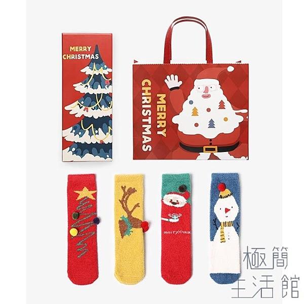 圣誕珊瑚絨襪子加厚紅色秋冬男女居家睡眠長襪可愛禮盒地板中筒襪
