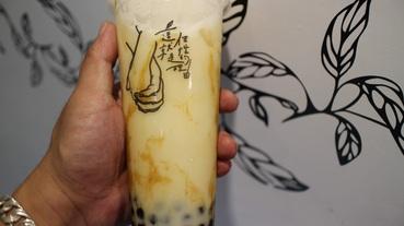 第三彈!超有個性的優質手搖飲~禮采芙新店店,這次的茶品也是很令人驚艷啊!果然一樣好喝!