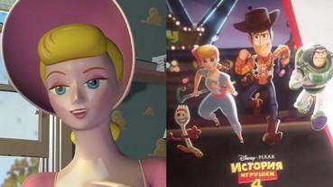 今年上映!《玩具總動員 4》全新宣傳曝光 「胡迪女友」牧羊女寶貝竟變成霹靂嬌娃!