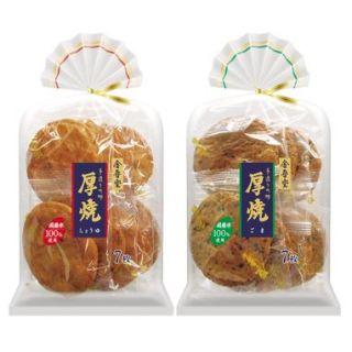 金吾堂製菓 厚焼しょうゆ/厚焼ごま