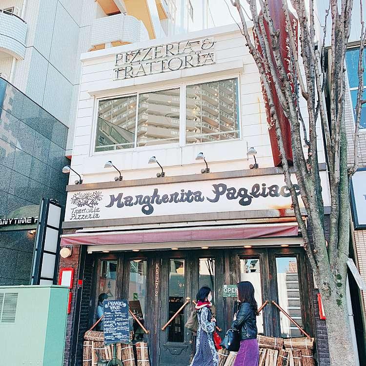 実際訪問したユーザーが直接撮影して投稿した神楽坂パスタマルゲリータパリアッチョ 神楽坂店の写真