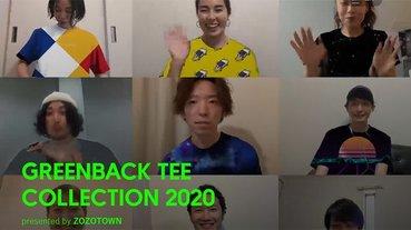 日本品牌 ZOZOTOWN 推出「綠幕 T Shirt」,誰說在家視訊不需要數位時尚?