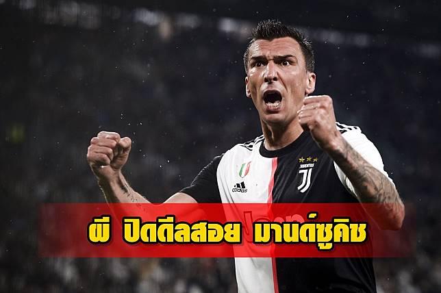 Mario Mandzukic of Juventus FC celebrates after scoring a