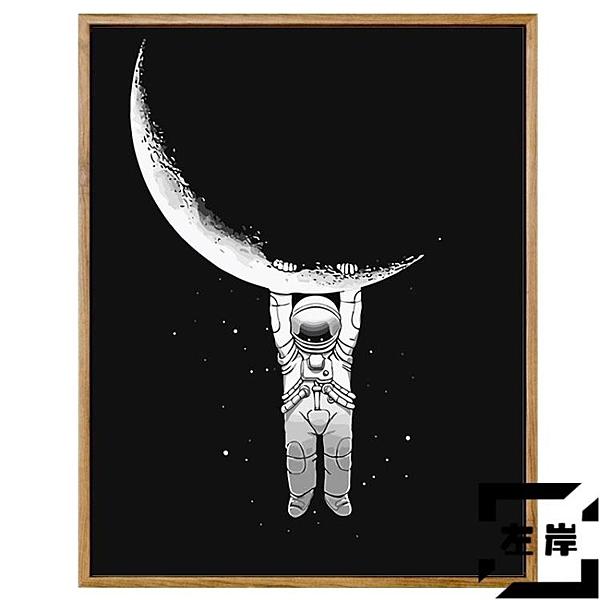 數字油畫diy減壓手工油彩畫宇航員星空宇宙DIY手繪裝飾畫兒童掛畫