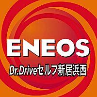 ENEOS DDセルフ新居浜西SS
