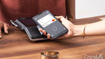 萬事達卡網購一鍵訂 手機變刷卡機輕鬆付