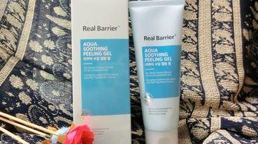[保養]Real Barrier沛麗膚 屏護水感溫和去角質凝膠 比照保養品打造成分配方的溫和去角質