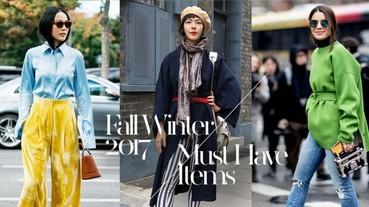 正等待轉季的你,確定已擁有這些歷久常新的秋冬單品嗎?