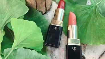 日系女子的細緻妝容都靠它!秋季唇彩新品實測!
