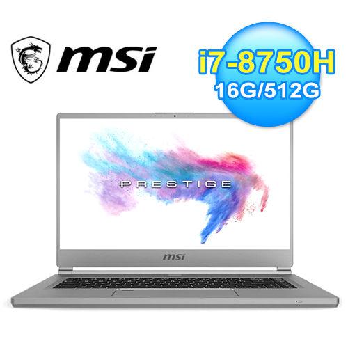 【MSI 微星】P65 8SE-237TW 15.6吋 輕薄電競筆電 【威秀影城電影票兌換券】