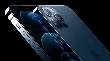 iPhone 12 Pro / iPhone 12 Pro Max 登場:更便宜、螢幕更大,Max 帶來更強大拍攝能力