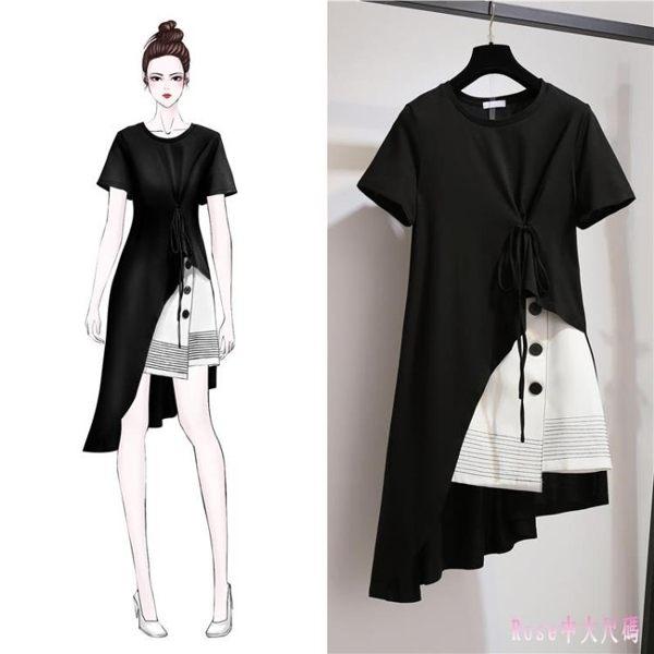 中大碼兩件式洋裝 大碼休閒套裝女職業上班裙子夏季新款不規則短袖連身裙洋氣 HT20132