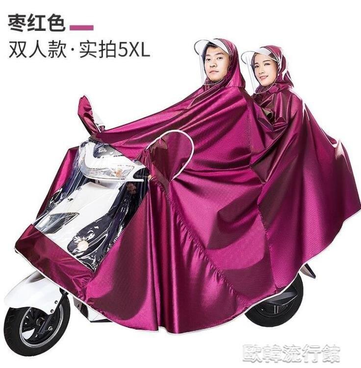 雙人雨衣 電瓶電動摩托車雨衣電車時尚女款雙人防水專用加大加厚男全身雨披SUPER SALE樂天雙12購物節