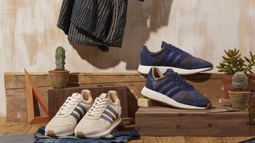 新聞分享 / 布料上的「針」功夫 adidas Consortium Sneaker Exchange x Bodega x END.