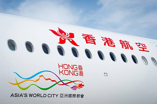 Hong Kong Airlines boardroom showdown intensifies as unknown entity Grand City Investment Capital claims to have acquired 34 per cent stake