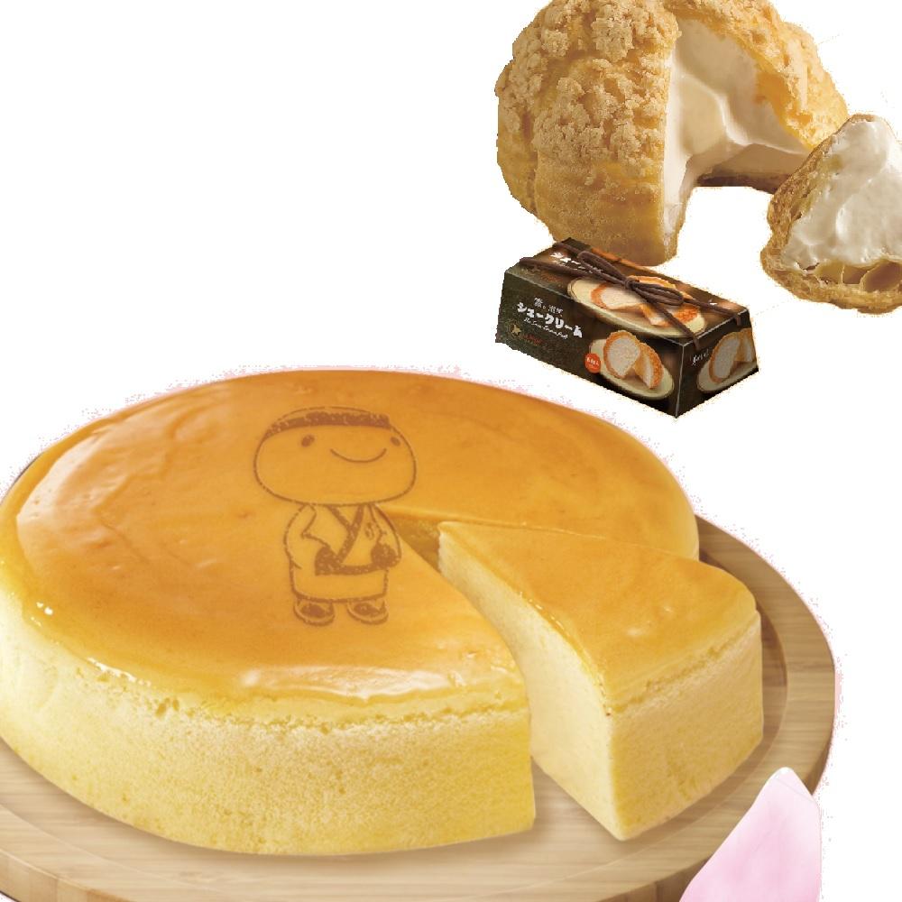 京都乳酪蛋糕源自日本,超夯秒殺排隊商品,只有在手信坊才能享受到的幸福滋味!全程手工製作,不加任何一滴水,100%的完美比例口感綿密細緻,絕對能驚豔您的味蕾全新口味.滿足您挑剔的嘴菠蘿酥皮+極品生乳=一
