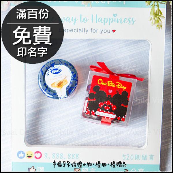 透明盒米奇米妮風格hero藍蓋小蜂蜜-我們的大日子(滿100份免費印名字)-迎賓送客/迪士尼婚禮主題