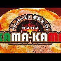 KAMA-KAMA
