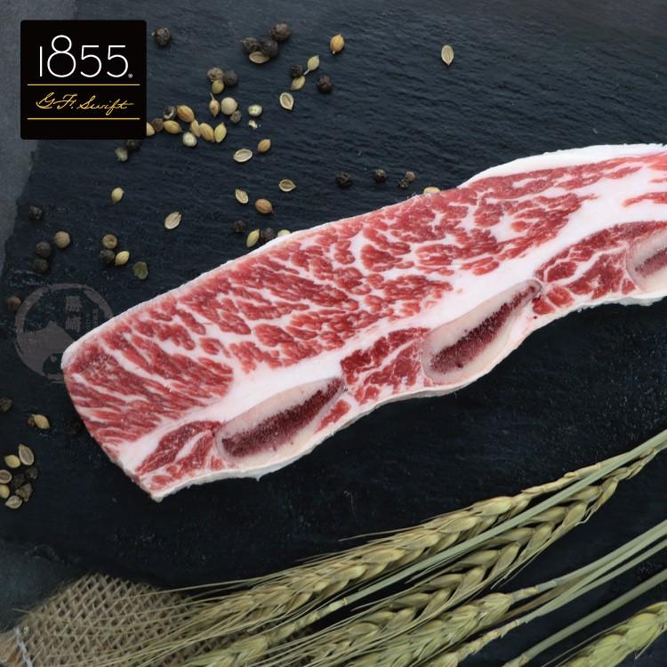 【蝦皮獨享】讓您擁有美國1855最佳品級體驗5件組-熟成帶骨牛小排2片+霜降牛排3片