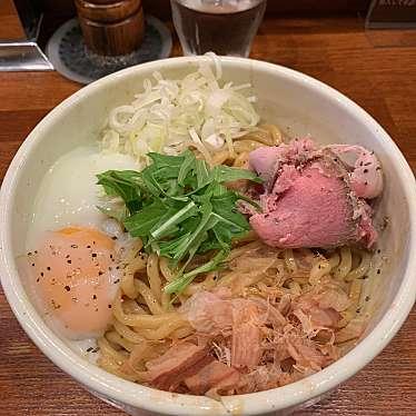実際訪問したユーザーが直接撮影して投稿した早稲田鶴巻町ラーメン専門店GOSSOUの写真