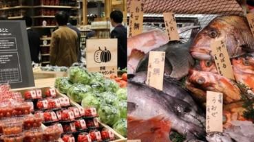 想去!無印良品在大阪開了超大間「超市」 生魚片、烤全雞美食都上架!