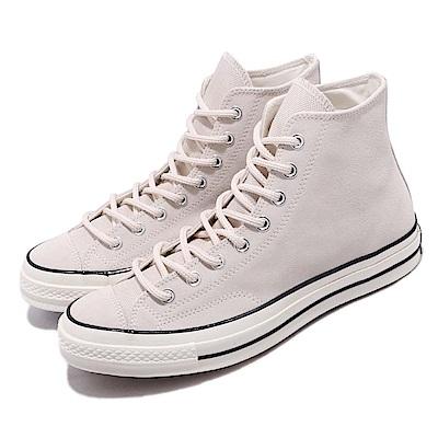 Converse 休閒鞋 All Star 70 男女鞋