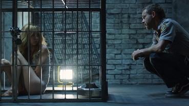 【牲夜食堂】死了也要愛!變態情人為愛囚禁 《寵物情劫》挑起「忐忑」性慾望!