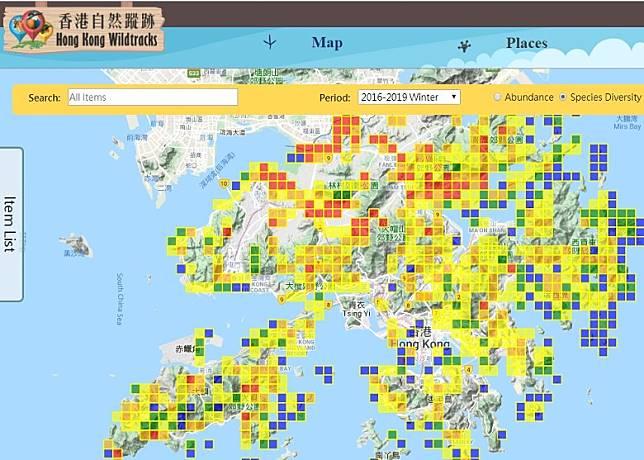 香港觀鳥會推出全港首個生態聲音互動地圖網站「香港自然蹤跡」。
