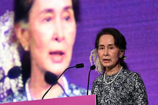 Penghargaan Aung San Suu Kyi Dicabut Amnesty, Ini Respon Myanmar