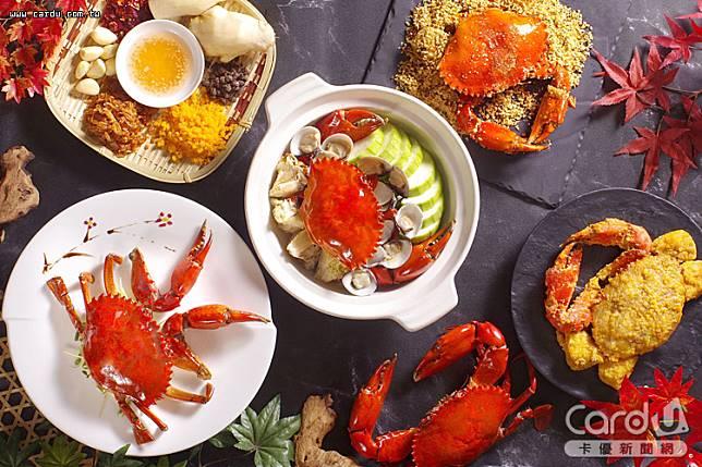 「品蟹宴」以野生大沙公,以金沙、清蒸、煲湯等方式呈現,滿足老饕味蕾(圖/台北花園大酒店 提供)