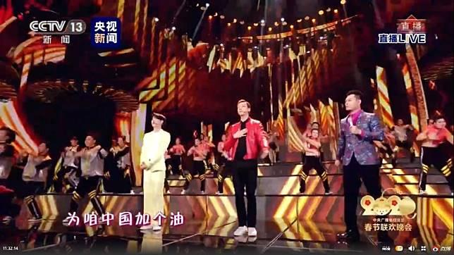 張藝興(左起)、陳偉霆與寶石gem合唱《鼠年disco》。
