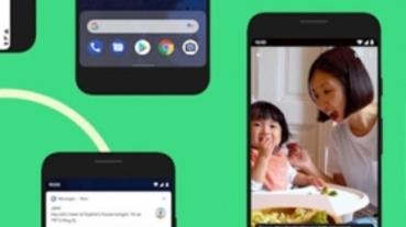 Android 10 釋出正式版本更新,Pixel 系列機種優先升級、新增助聽器連接等應用功能