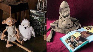 是會說話的分類帽!韓國電影院推出《哈利波特》週邊,多比、嘿美發聲娃娃哈迷必須 get!