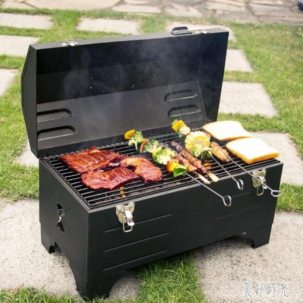 便攜式木炭燒烤爐 車載戶外燒烤架野餐室外燒烤工具碳烤爐小型BBQ