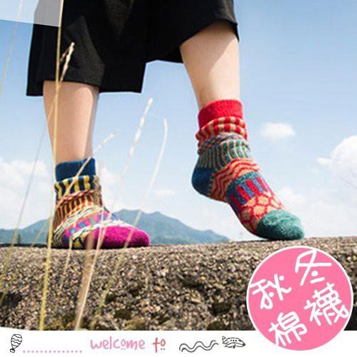 【款式】隨機3雙/組 【尺寸】腳底長18cm/筒高14cm 【材質】自然棉 保暖毛線襪材質柔軟 彈性好,舒適性強 通過襪子的搭配,把整體造型增加亮點