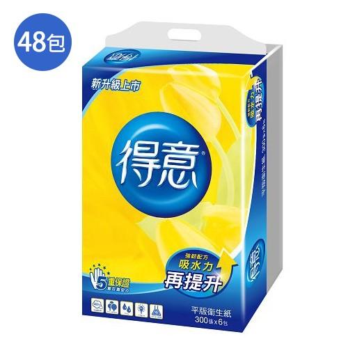 得意平版衛生紙300抽x48包(箱)【愛買】