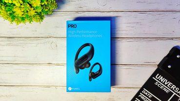 [ 運動耳機推薦 ] Funcl Pro 真無線藍牙耳機 – 專利耳掛設計、極限運動新選擇