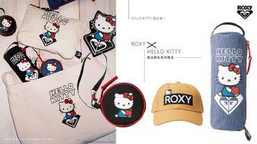 ROXY X HELLO KITTY 推出聯名系列商品,上衣、帆布包可愛又實搭,HELLO KITTY粉絲必收!
