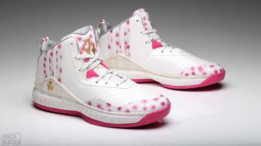 新聞速報 / adidas J Wall 1 'Cherry Blossom'