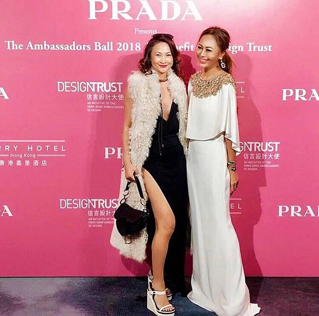 The Rise And Fall Of Hong Kong Socialite Azura