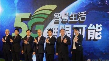 亞太電信 5G 正式啟動,月租 599 元起共七種資費選擇,提供 28GHz 毫米波、將與遠傳 3.5GHz 共頻共網合作