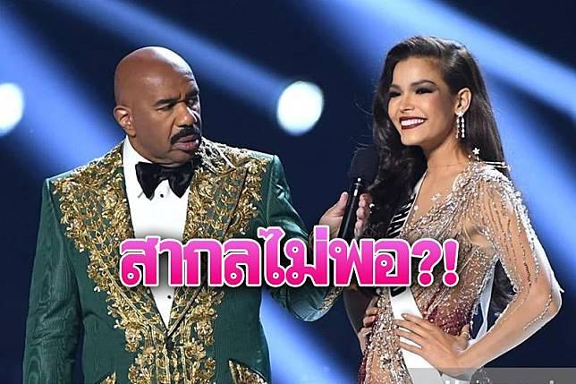วิเคราะห์'นางงามไทย'ตอบคำถาม สาเหตุพลาดมง!