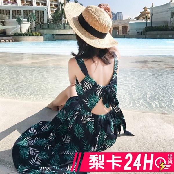 【現貨24H】梨卡 - 女神款度假性感碎花後綁帶露背洋裝連衣裙長洋裝連身長裙沙灘裙C6207
