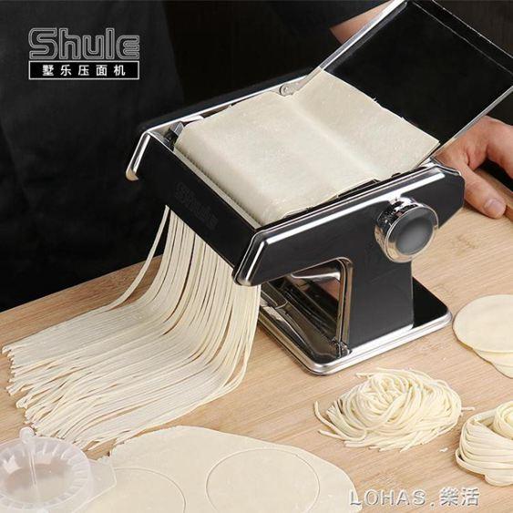 家用麵條機小型多功能壓麵機手動不銹鋼餃子餛飩皮機搟麵機